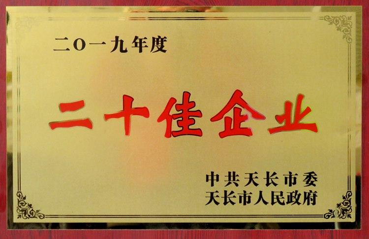 IMG_9570_副本.jpg